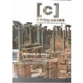 Heritage at Risk - Riv. Arch. 31 Ita-Ing